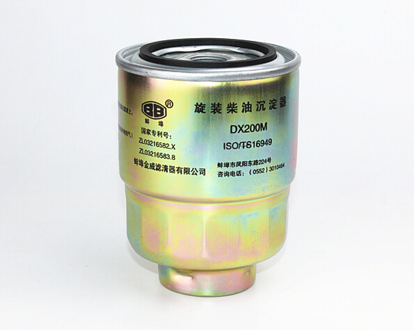 Fuel filter DX200M for Hangzhou,Heli, Longgong,Liugong etc auto fuel filter 163 477 0201 163 477 0701 for mercedes benz