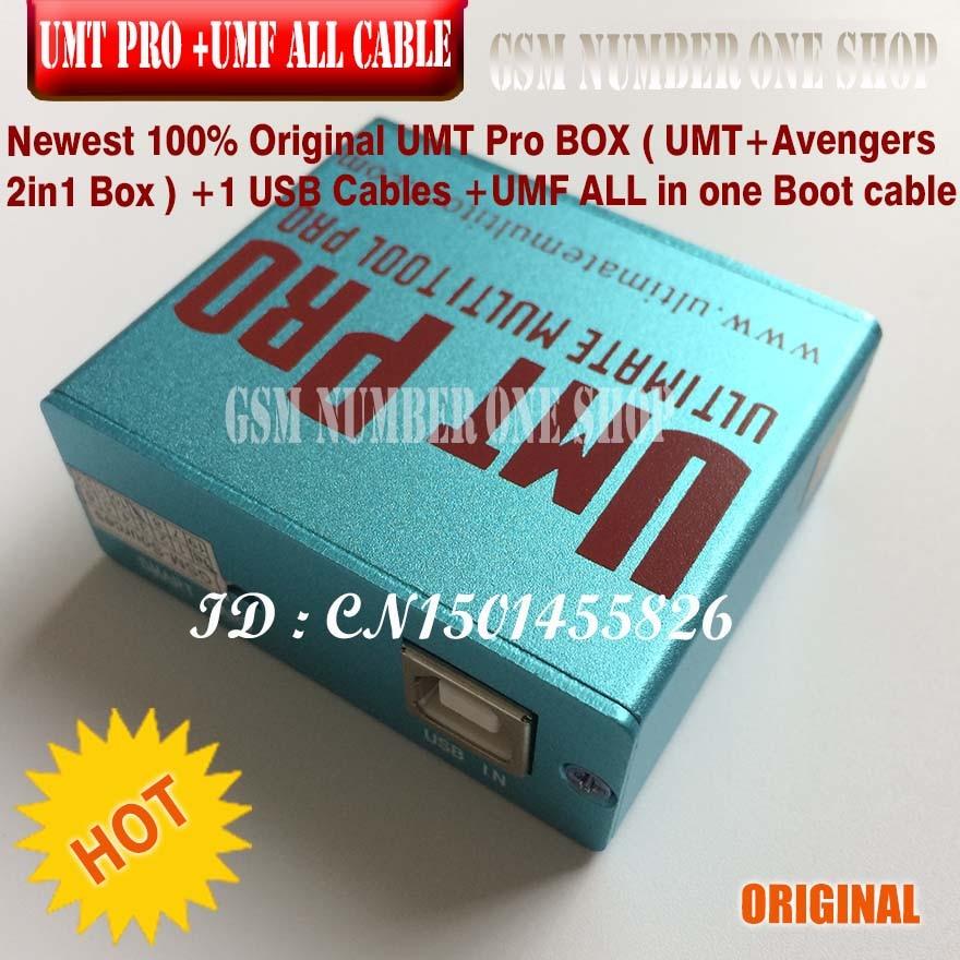 boot BOX tool set