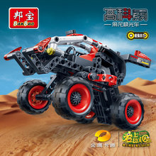 [GAOKE] small particles buoubuou series  assembling building block toy car model car 6956 Xiaolong Aurora