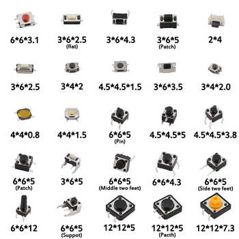 125pcs 25Types/lot Assorted Micro Push Button Tact Switch Reset Mini Leaf Switch SMD DIP 2*4 3*6 4*4 6*6 diy electronic kit - DISCOUNT ITEM  30% OFF All Category