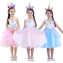 Unicorn Dresses for Girl Party Dress Christmas Carnival New Year Costume Kids Party Dresses For Girls Evening Birthday Dresses