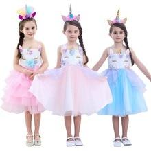 Платья с единорогом для девочек праздничное платье Рождество карнавал новый год костюм детские вечерние платья для девочек вечерние платья на день рождения