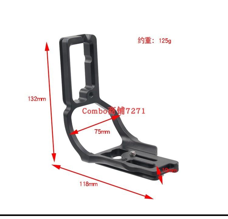 A7M3 fixation rapide L plaque/support poignée pour Sony a9 A7 MARK III A7III A7RIII A7R3 caméra RRS poignée de batterie