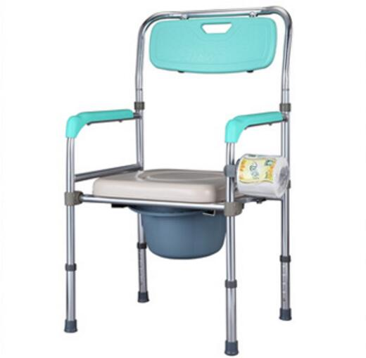 Height Adjustable Elderly Seat Commode Chair Portable