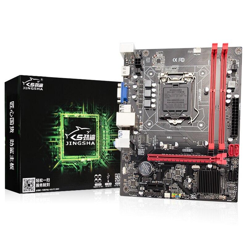 Haute performance de jeu MATX Intel H81 LGA 1150 ordinateur de bureau carte mère avec deux canaux DDR3 jusqu'à 16GB