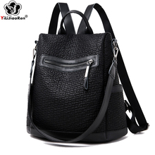 Fashion Elephant pattern Backpack Female Brand Leather Backpack Women Large Capacity school bag Simple Shoulder Bags female 2019