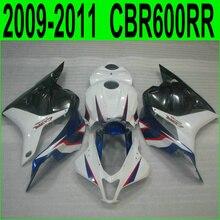 Для Honda для литья под давлением обтекатели CBR 600RR 09-12 белый черный синий мотоцикл обтекатель комплект для CBR600RR 2009 2010 2011 2012 02NJ