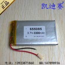 5X 3.7V lithium polymer battery 655085 3300mAh Tablet PC mobile power LED batteries