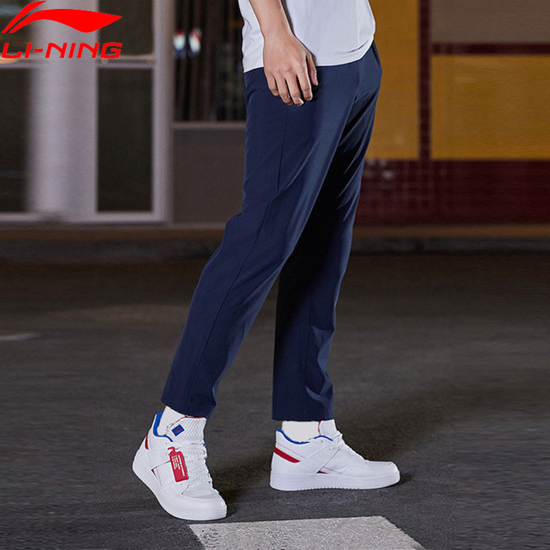 Li-Ning Men Training Series Track Pants ATDRY Breathable <font><b>86</b></font>% <font><b>Polyester</b></font> <font><b>14</b></font>% <font><b>Spandex</b></font> LiNing Sports Pants Trousers AYKP053 MKY496 image
