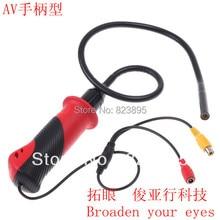 AV handheld industrial endoscope camera,cctv monitor ,cmos borescope
