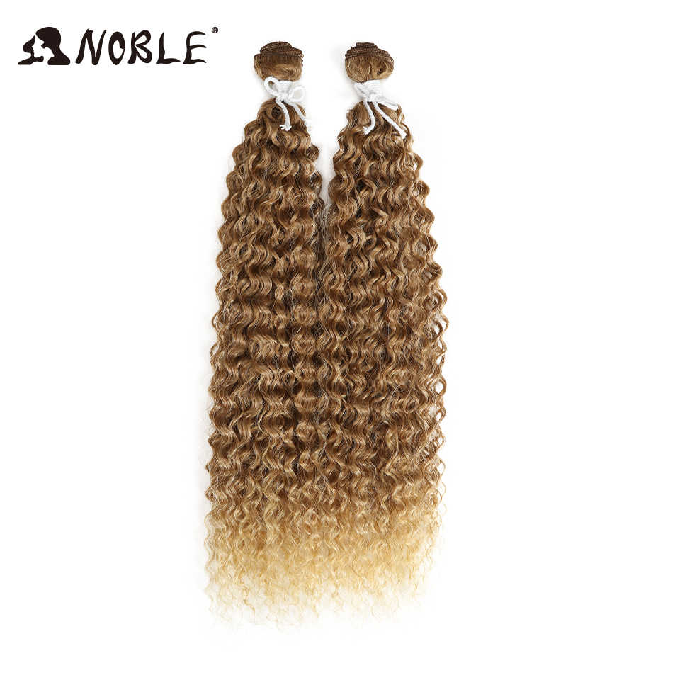 "Noble 22""Inch 2pcs/pac Heat Resistant Hair Weaving Kinky Curly Hair Extensions Weft Synthetic Hair Weave Bundles For Black Women"