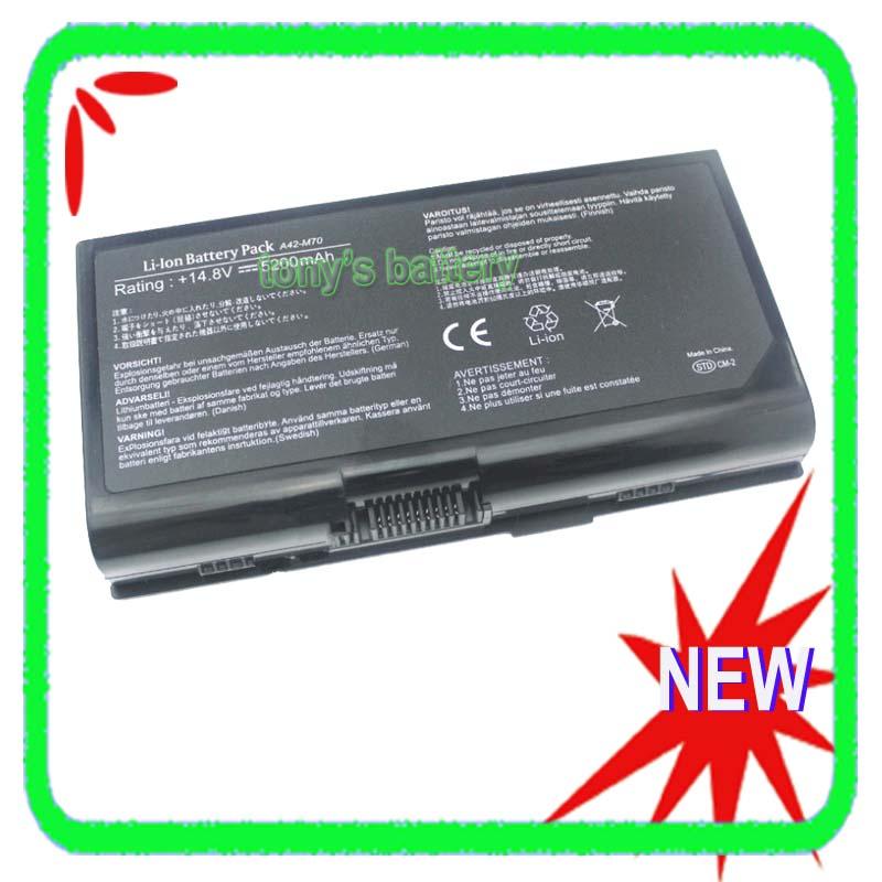 Batterie 8 cellules Pour Asus F70 F70S F70SL G71 G71G G71GX G71V G71VG G72 G72G G72GX G72V A32-M70 A42-M70 A32-F70 l0690LC
