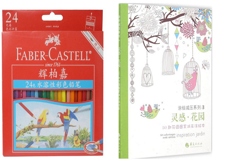 Faber Castell Water soluble colored pencils +Inspiration ZEN 50 ...