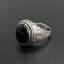 Black Onyx Inlaid Silver Ring