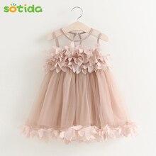 Pink Applique Girls Wedding Party Dress