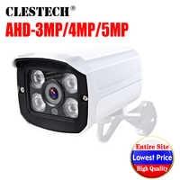 Array SONY-IMX326 CCTV AHD Camera 5MP 4MP 3MP 1080P FULL Digital HD AHD-H 5.0MP outdoor Waterproof iR night vision security cam