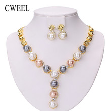 CWEEL Jewelry Sets Wedding African Beads Jewelry Set Imitation Pearl Bridal Dubai Indian Fashion Christmas Jewellery For Women(China)