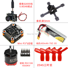 Mini Racing Drone Indoor X3eyas Frame+EMAX RS1106 4500KV Motor+F3+ 4IN1 BlhelS 10A+5.8G 600TVL 48CH Camera+Kingkong 2345 Props