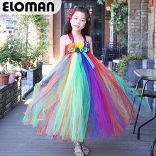 Eloman DIY handmade tutu dress for girl birthday party perfect rainbow flower girls tutu dresses for wedding and event fashion green and pink rainbow flower fairy costume for girls birthday cupcake layered dresses