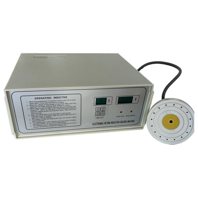 handheld plastic jar induction sealing machine (1).jpg
