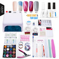 2017 Nail Art Manicure Tools 36W UV Lamp + 5 Color 12ml Soak Off Gel Nail Base & Top Coat Gel With Remover Practice Set File Kit