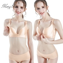 MengShan New front buckle large cup size breast-feeding bra suit comfortable gathering lactation underwear without