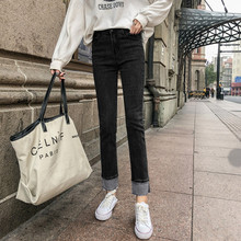JUJULAND woman jeans panelled color pencil pants casual high waist line classic style autumn winter 11210