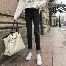 JUJULAND женские джинсы с цветными карандашами брюки повседневные джинсы с завышенной линией талии  Лучший!