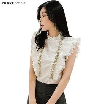 Летние белые топы на бретельках, женские корейские милые блузки без рукавов с оборками и воротником, Украшенные бусинами и блестками, топы