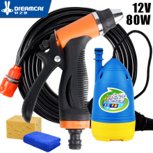 цена на Car Washer 12v 80w Wash car Gun pump High pressure cleaner  Water pump Washing pressure power Auto wash Accessories