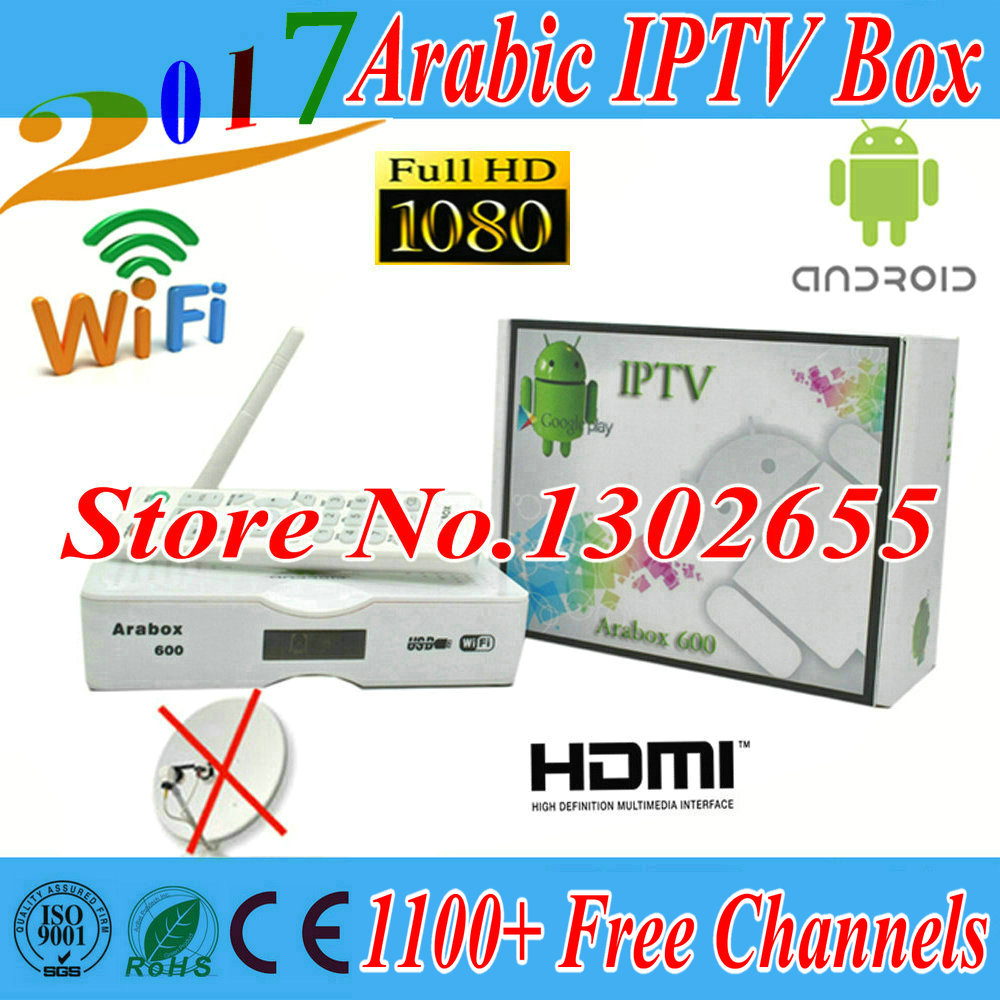 Freesat 2 Years Iptv europe arabic box No Annual Fee