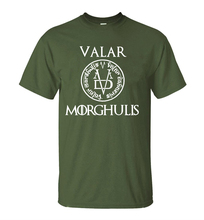 Valar Morghulis Game of Thrones 100% Cotton Casual T Shirts