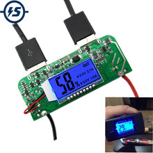 Dual USB 5V 2.1A 1A Mobile Power Bank Charger PCB Board Boost Step Up Module LED Display Board for 18650 Battery Phone DIY(China)