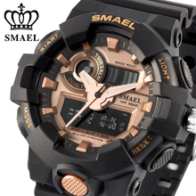 SMAEL Brand 50M Waterproof Military Watch Men Sport Analog Quartz-Watch Dual Display LED Digital Electronic Watches Clock