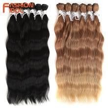 FASHION IDOL Water Wave Hair Bundles Synthetic Hair Extensio
