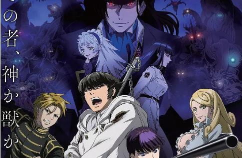2019年日本奇幻冒险动漫《致曾为神之众兽》全12集高清日语中字百度云盘