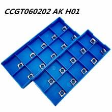 10PCS aluminum alloy blade CCGT060204/060202 AK H01 stainless steel external lathe tool CNC machine cutting