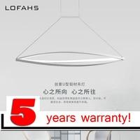 LOFAHS Modern Chandelier led pendant for living room dining room new design aluminum body Chandelie lighting fixtures