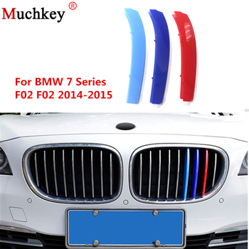 3D M Styling Car Front Grille Trim Strips Grill Cover Sticker for BMW 7 Series F01 F02 740i 740Li 750i 760i 2014 2015 9 Grilles image