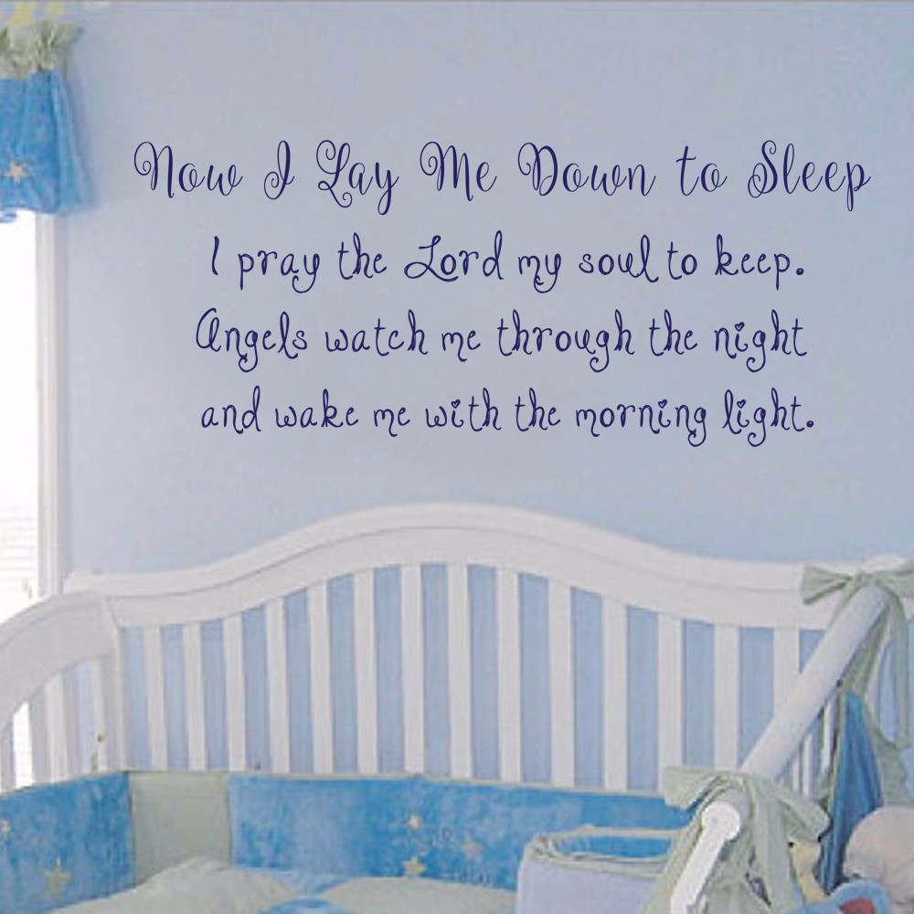 compare prices on nursery quote decals online shopping buy low nursery wall quote decal now i lay me down to sleep vinyl nursery wall