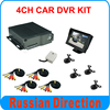 4 CHANNEL CAR Video Recorder Kit Including 4 Mini Car Cameras And Monitor For Driving School
