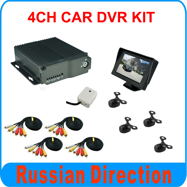 4 CHANNEL CAR video recorder kit, including 4 mini car cameras and monitor, for driving school car used, also for bus