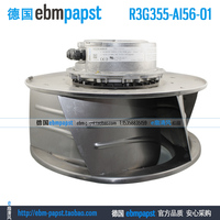 ebmpapst R3G355 AI56 01 AC 380V 1.75A 950W 355x355xmm Centrifugal fan