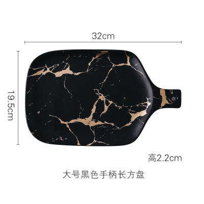 32cm Black Plate