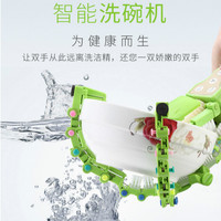 Kitchen Handheld Automatic Dish Scrubber Brush Antibacterial Kitchen Dishwasher Brush New Design Automatic Bowl Washing