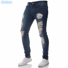 цены на Fashion Men Slim Skinny Jeans Wrinkle in Knee Hip Hop Pencil Pants Male Ripped Casual Holes Autumn Trousers Boys Dropshipping  в интернет-магазинах