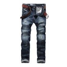 Dunkle Farbe Italienischen Designer Männer Jeans Dsel Marke Zerrissenen Jeans Für Männer Gewaschen Distressed Gerade Fit Jeans Zu Hause, Größe 29-40 988-1