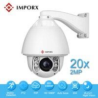 Auto Tracking PTZ IP Camera with wiper Full HD 1080P 20X Optical Zoom IR 150M High Speed Dome Camera IP Outdoor Onvif Blue Iris