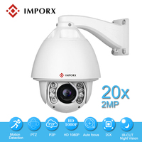 Auto Tracking PTZ IP Camera with wiper Full HD 1080P 20X Optical Zoom IR 150M High Speed Dome Camera IP Outdoor Onvif Blue Iris