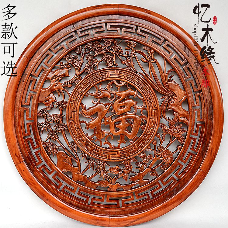 Dongyang wood carving camphorwood 80cm circular living room wall hanging pendant background wall hanging flower and wood board wall hanging